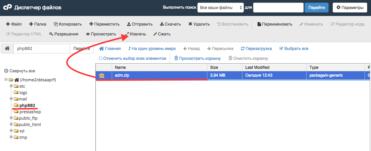 узнайте про эффективное продвижение сайтов челябинск это просто ubl/18