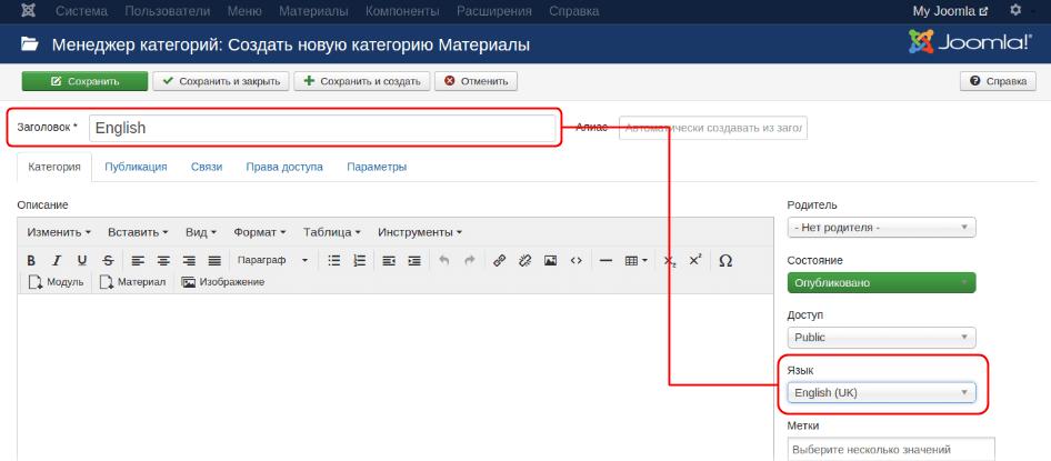 Как на сайте сделать стрелку вверх для joomla галилар оптимизация продвижение сайта раскрутка добавить сообщение