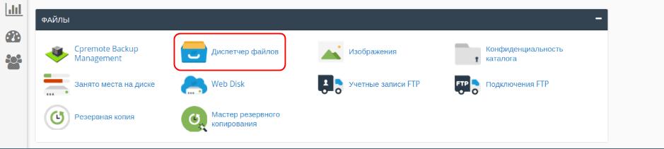 Установка CMS NetCat на хостинг из исходников СХОСТ блог
