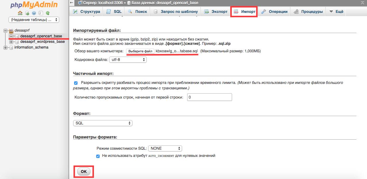 Хостинг со своего компьютера статьи халявный хостинг серверов кс 1.6