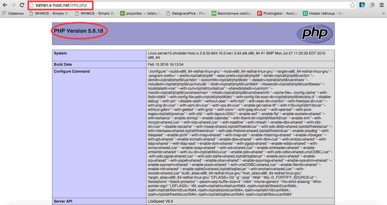Php движок сайта смена языка скачать музыка для сервера ак47 css