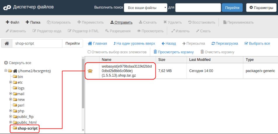 Установка на хостинг shop-script скачать патч для поиска серверов в css v34