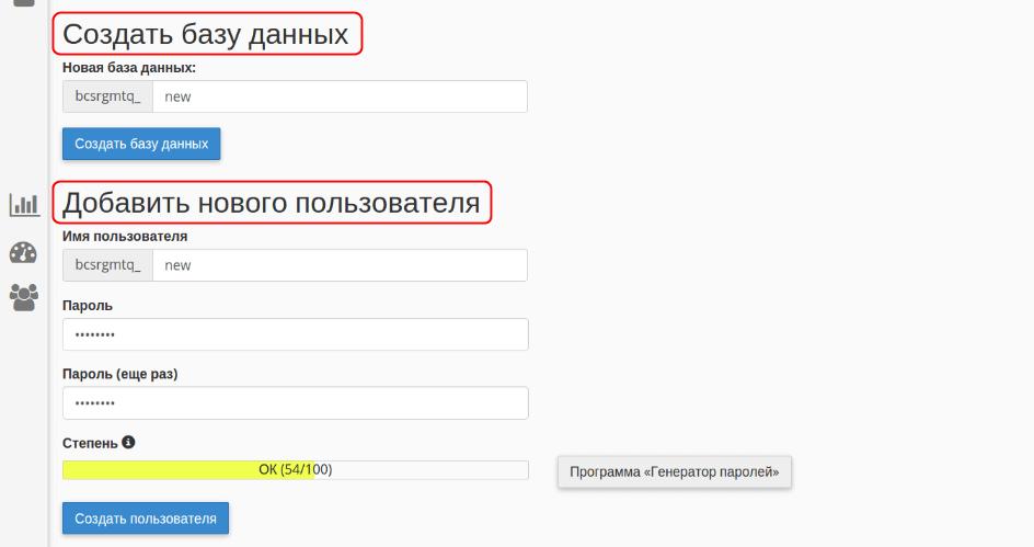 Перенос simpla на хостинг возможность переноса сайта на свой хостинг